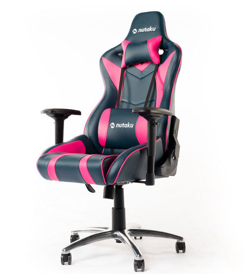 Terrific The World39S First Gaming Chair For Adult Games 39 Bralicious Painted Fabric Chair Ideas Braliciousco