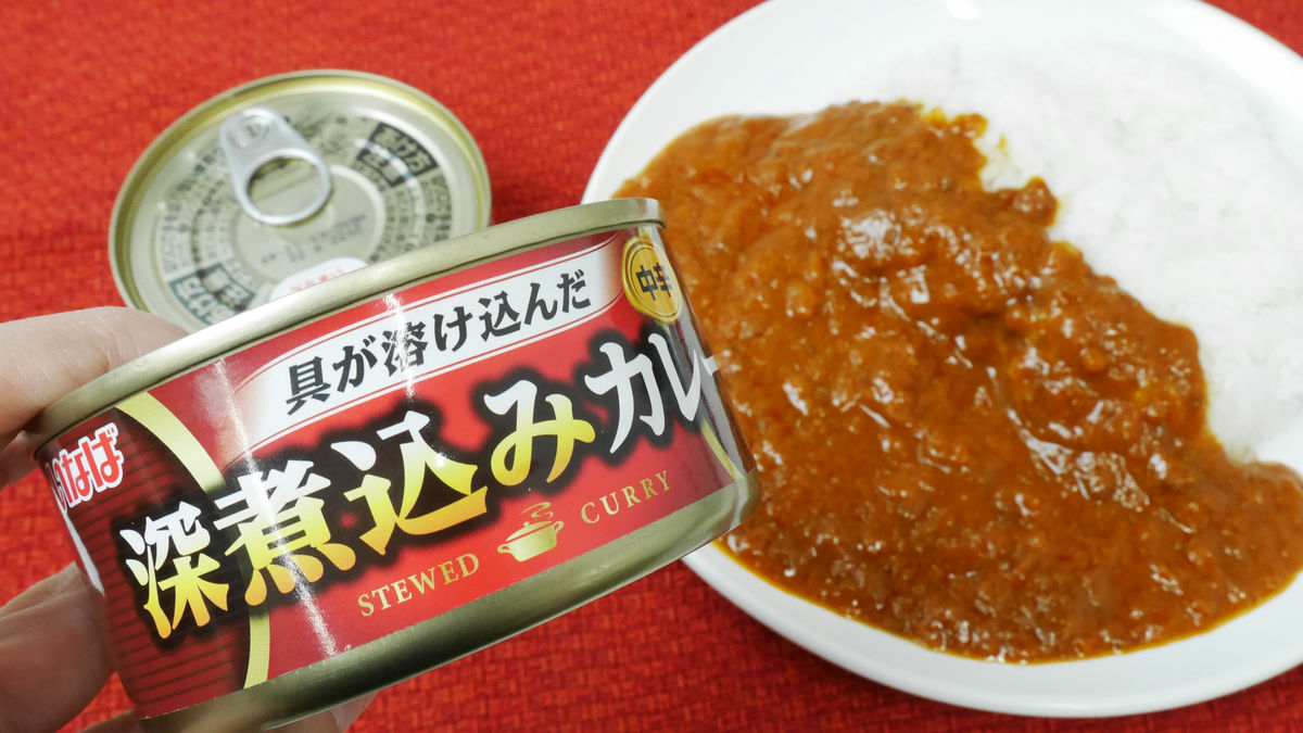 "Photo of Inaba's canned curry "" deeply stewed curry medium spicy '' where the ingredients were thoroughly melted and melted thoroughly, it was OK without warming so I tried it"
