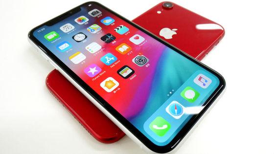 2019年に最も売れたスマホは「iPhone XR」 - GIGAZINE