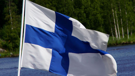 """Photo of New Finnish Prime Minister plans """"4 hours a week & 6 hours a day"""""""