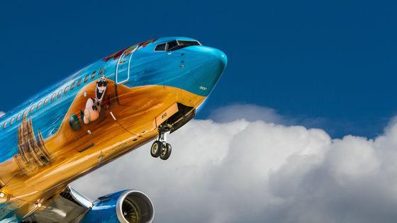 飛行機 ウクライナ