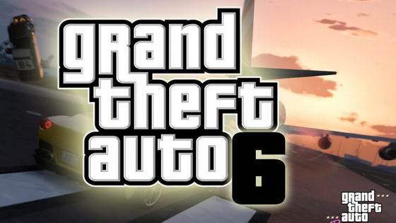 """Photo of Clearly that the development company of """" Grand Theft Auto V '' avoided tax payments of more than 11.4 billion yen, rumor with GTA latest production cost"""