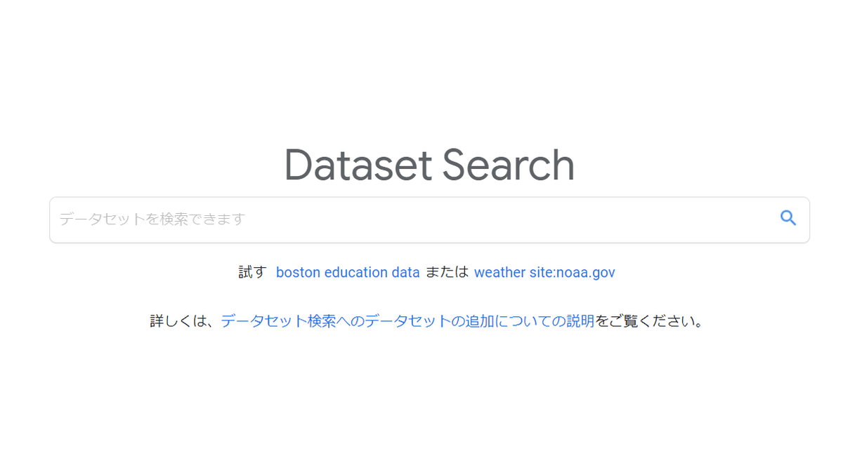 """Photo of Google officially releases """" Dataset Search '' that allows searching for data sets for machine learning from the Internet"""
