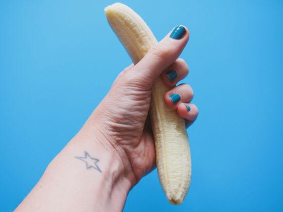 バナナの皮を使ったオ…