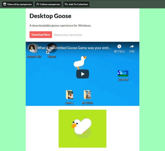 """ Desktop Goose '' free application that can keep ..."