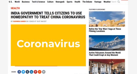 چرا کرونا در هند چندان شیوع پیدا نکرده است؟