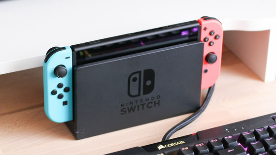 Photo of Nintendo Switch sales exceeded 52 million units, finally surpassing NES