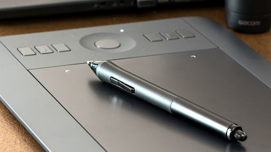 Photo of Report that Wacom's pen tab driver is collecting names of all applications launched on PC