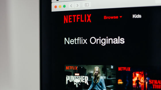 Photo of Netflix finally turns video autoplay on and off