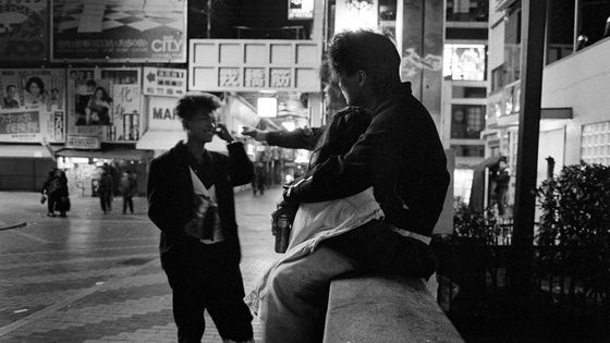 Photo of More than 1000 black-and-white photographs taken in Osaka from 1985 to 1986 were released at once, making it a photo book that can feel the breath of people living in that era