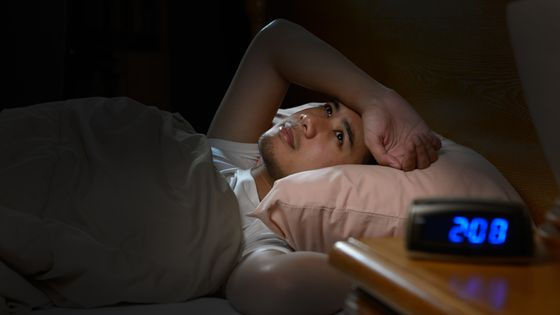 Why do you wake up late at night when you fall asleep? - GIGAZINE