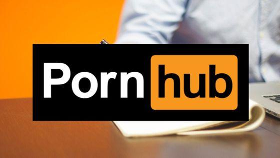 ウイルス Porn hub 無料エロムービーとセックス動画。無料のポルノビデオ:ホットセックスチューブ映画