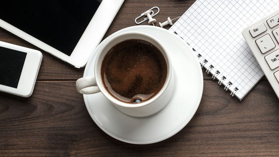 Photo of Caffeine improves problem-solving skills but does not affect creative thinking