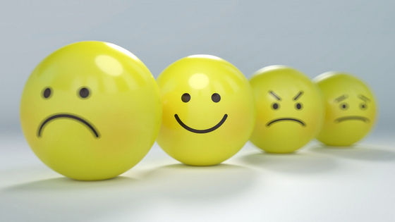 Photo of Research results that 'ability to understand emotion' is as important to academic performance as IQ