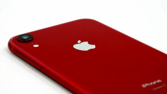 【スマホ】新しいiPhoneのエントリーモデル2020年版「iPhone SE」の詳細なリーク情報が登場