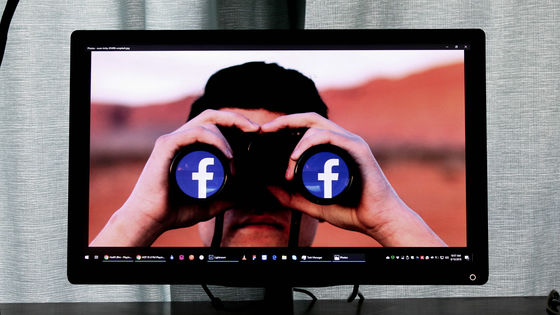 Photo of Clearly that Facebook was planning to acquire a controversial tool by spying on iPhone users