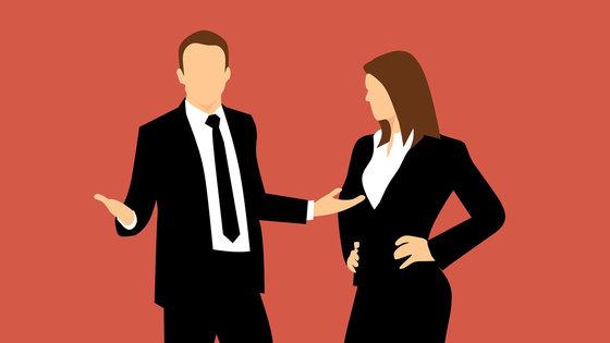 職場で起こる対立をWin-Winで解決するための4つの原則とは? - GIGAZINE