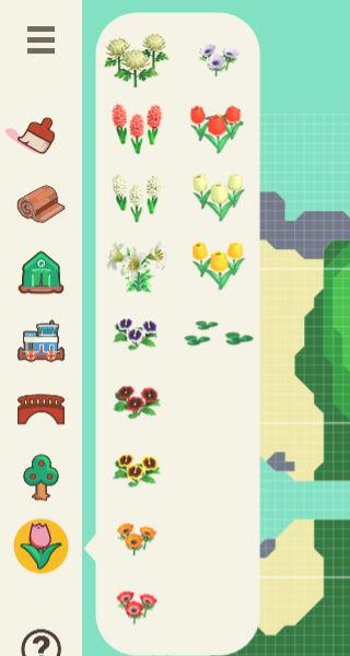 構想 アプリ あつ 森 島 【あつまれどうぶつの森】Happy Island
