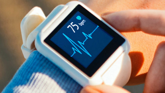 """Photo of Health research project """"DETECT"""" for early warning of viral diseases using smart watches"""