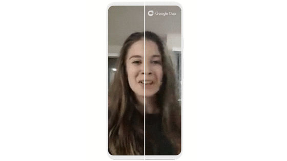 "Photo of Introduce video codec ""AV1"" to improve video quality with free video call application ""Google Duo"", and increase the number of people who can make group calls"