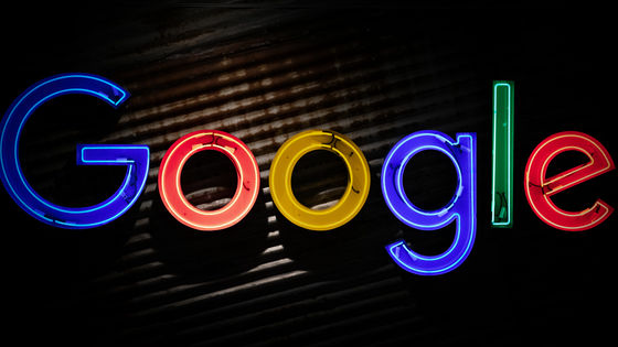 Photo of Google announces identity of all advertisers and improves transparency of ads