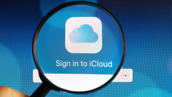 Appleにクラウドの専門家が続々と集結中、一体何が始まろうとしているのか?