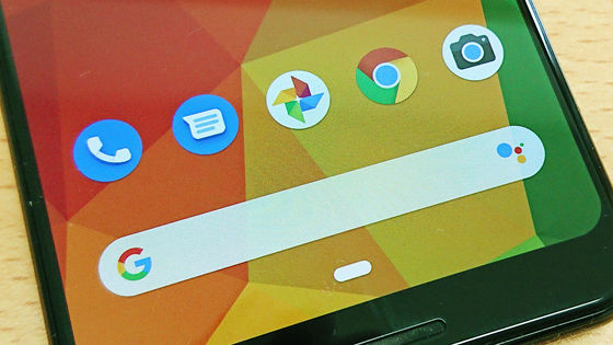Photo of Google plans to block resource-intensive ads in Chrome