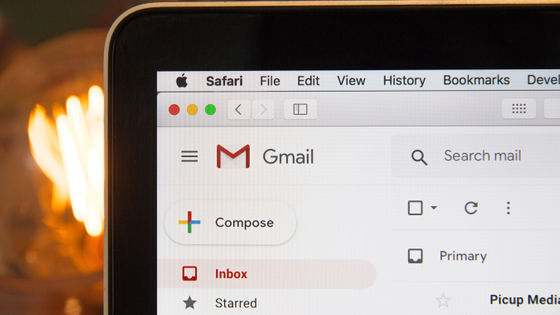 """Photo of Malware """"ComRAT v4"""" that steals confidential documents using Gmail"""