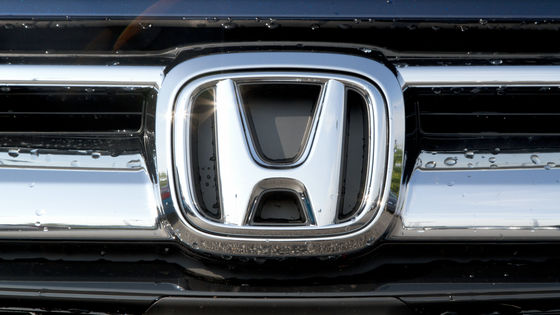 """Photo of Honda's """"technical problem"""" causes some business suspension, ransomware may cause cyber attack"""
