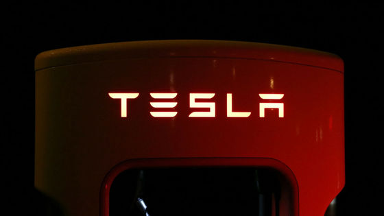 Photo of Tesla's stock price surpasses the $ 1000 mark, market capitalization is about 20 trillion yen and it is thin with Toyota