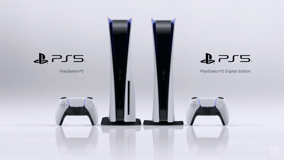 """Photo of The main body design of """"PlayStation 5 (PS5)'' is finally announced, and a digital only model also appears"""