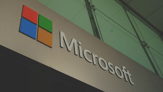 """Photo of It is clear that Microsoft has quietly closed the official physical store """"Microsoft Store"""""""