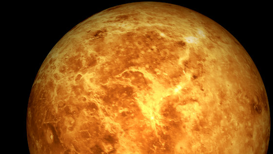 """Photo of Venus's volcanic activity is """"paused but not stopped"""", the active place is identified for the first time"""
