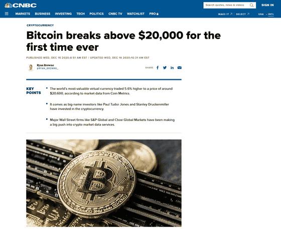 ドル ビット コイン