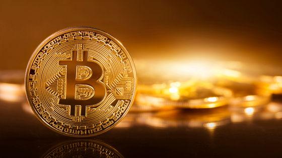 ビットコインは国の管理次第で「国益にも、国損にもなる」 イラン国会議員
