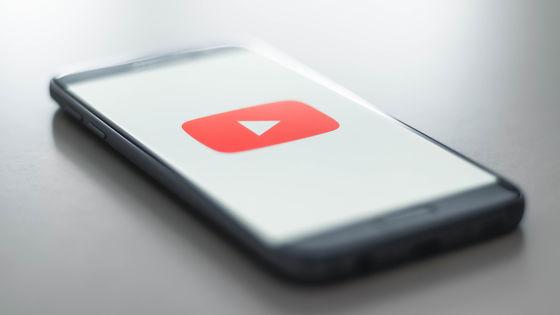 です が youtube 更新 必要