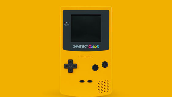 ゲームボーイ&ゲームボーイカラーのタイトルが「Nintendo Switch Online」に追加か - GIGAZINE